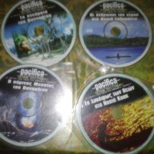 DVD PACIFICA ΟΙ ΘΡΥΛΟΙ ΤΩΝ ΛΑΩΝ ΤΟΥ ΕΙΡΗΝΙΚΟΥ-4 DVD