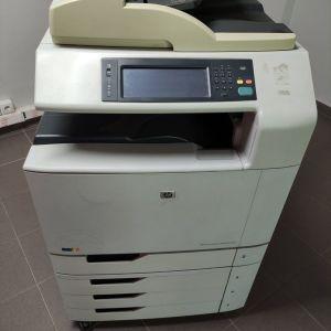 HP Color LaserJet CM6040f MFP - All in one