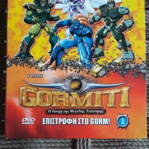 DVD GORMITI