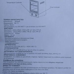 Κλίβανος ξηράς αποστείρωσης εργαλείων 9lt- αχρησιμοποίητος