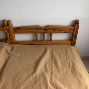 Κρεβάτι ξύλινο
