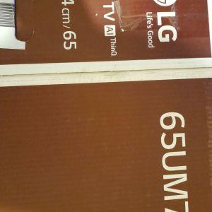 LG τηλεόραση 65 ιντσών