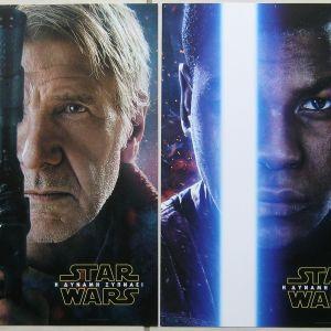 Star Wars - H Δύναμη ξυπνάει (4 αφίσες)
