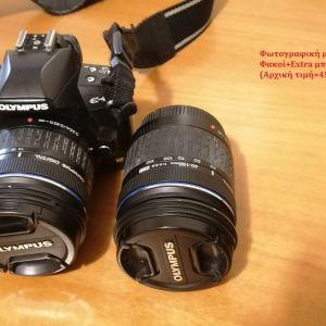 Φωτογραφική μηχανή Olympus E-450