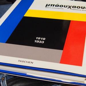 Bauhaus βιβλίο (αρχείο Bauhaus)