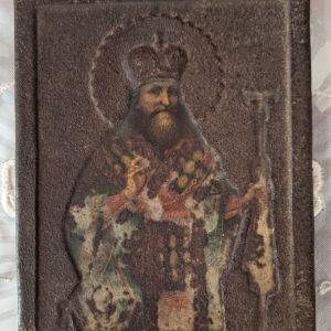 Παλιά ρωσική χειροποίητη εικόνα! Έτος 1850 Ύψος 11 Πλάτος 8.5
