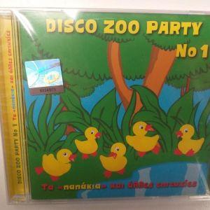 Παιδικα CD & DVD καινουργια .Γ