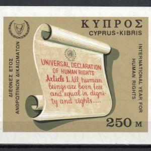 CYPRUS - 1968 -  INTERNATIONAL HUMAN RIGHTS YEAR  - MINIATURE SHEET - MNH