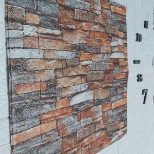 ΑΥΤΟΚΟΛΛΗΤΗ ΤΑΠΕΤΣΑΡΙΑ ΤΟΙΧΟΥ 70×77CM  6 ΧΙΛΙΟΣΤΑ ΠΑΧΟΣ