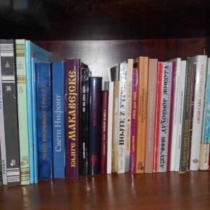 34 Βιβλία Θρησκευτικού Περιεχομένου (στη Ρώσικη Γλώσσα). Τιμή Πώλησης για Όλα Μαζί.