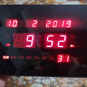 ψηφιακο ρολόι με θερμόμετρο