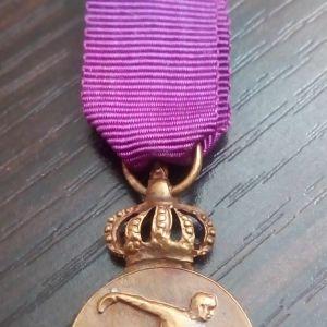 Royal Sieve-Ball Sand Society Royale Sablon Miniature Medal