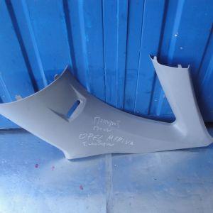 Πλαστικά Καλύμματα κολώνας συνοδηγού Opel Meriva 2003-2008 1700 cc