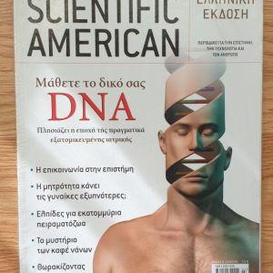 Scientific American Τεύχος: Μάρτιος 2006