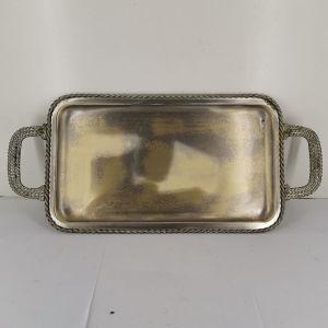 Δίσκος μπρούτζινος με χέρια εποχής 1960