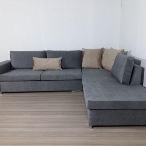 Καινούριος Καναπές