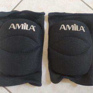 Επιγονατίδες Βόλει Amila