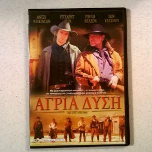 DVD ( 1 ) Άγρια δύση