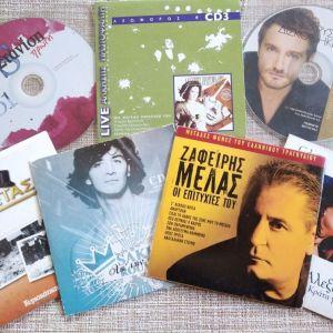 CD 7 τεμ. Ελληνικα τραγουδια.