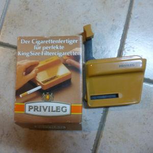 SHLEKTIKO MHXANIMA τσιγάρων Privileg / τσιγάρων , EFKA, OVP,  EPOXHS 1960s / 1970s GERMANY