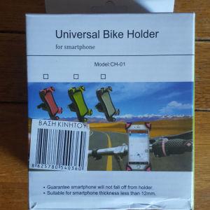 Βάση Στήριξης Κινητού για Ποδήλατο 360ο - Universal Mobile Holder Bike EZRA HL-05
