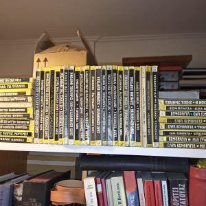 Βιβλία Σαρλ Εσμπραγια εκδόσεις Λυχνάρι