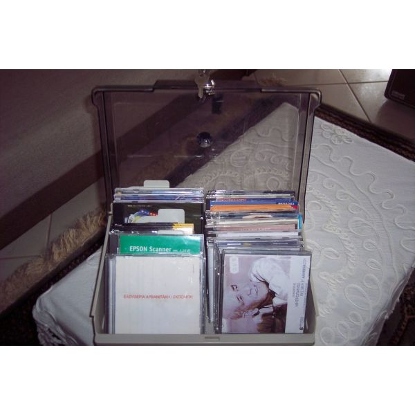 thiki-kouti filaxis CD