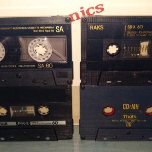 Κασέτες ήχου χρωμίου & μετάλλου ( 18 τεμάχια )