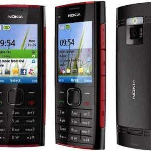 κινητό τηλέφωνο Nokia x2-00