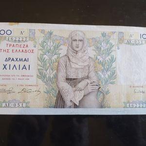 1000 Δραχμαι 1935