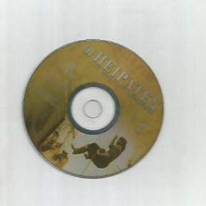 ΟΙ ΠΕΙΡΑΤΕΣ-6 DVD