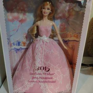 Barbie Birthday Wishes 2015