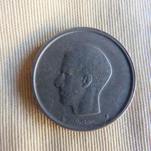 20 Βελγικα φραγκα 1980