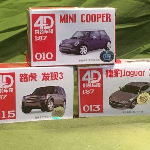 3 μοντέλα Αγγλικών αυτοκινήτων για συναρμολόγηση  στη κλίμακα 1:87 HO