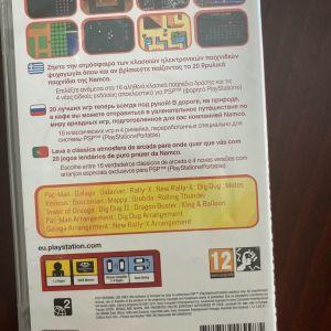 Arcade συλλεκτικα παιχνιδια psp