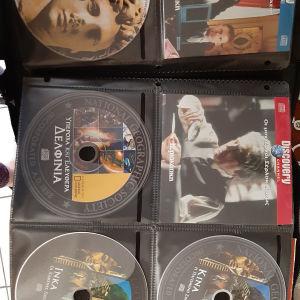 Συλλογή 130 disc