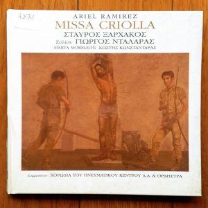Σταύρος Ξαρχάκος - Missa Criolla cd