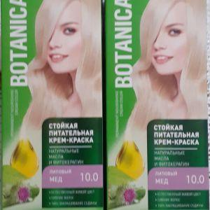 Φυτικες βαφες μαλλιων