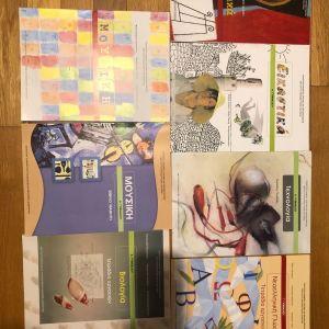 Βιβλία Α' και Γ' γυμνασίου