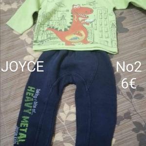 Φόρμες Νο2 για αγόρι
