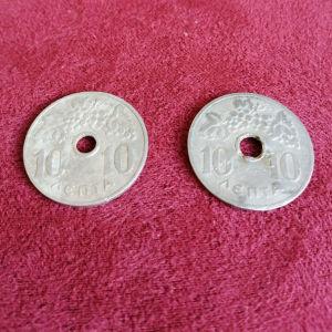 10 λεπτά 1964&1954!!!!