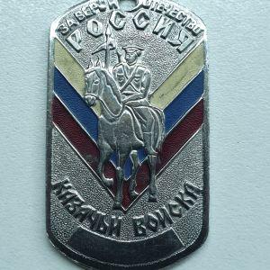 Συλλεκτική Ρωσική Στρατιωτική Ταυτότητα (Dog Tag)