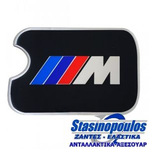 M3 (BMW) ΣΕΙΡΑ 3 E36 1991>1998 ΑΥΤΟΚΟΛΛΗΤΟ ΤΑΠΑΣ ΡΕΖΕΡΒΟΥΑΡ ΜΕ ΕΠΙΚΑΛΥΨΗ ΕΠΟΞΕΙΔΙΚΗΣ ΡΥΤΙΝΗΣ (ΥΓΡΟ ΓΥΑΛΙ)