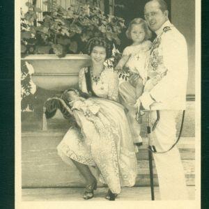 KAΡΤΠΟΣΤΑΛ. Η  Οικογένεια του Βασιλιά Παύλου το 1940. Επίσημη έκδοση των Ελλ. Ταχυδρομείων