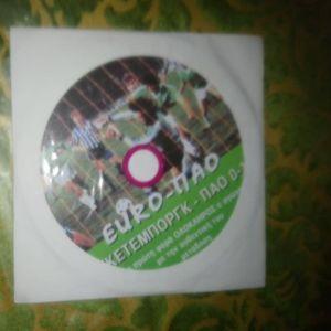DVD 1985 ΓΚΕΤΕΜΠΟΡΓΚ-ΠΑΝΑΘΗΝΑΪΚΟΣ 0-1-ΚΥΠΕΛΛΟ ΠΡΩΤΑΘΛΗΤΡΙΩΝ