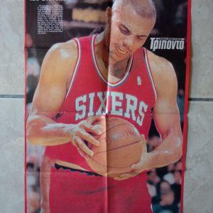 Αφίσες μπάσκετ