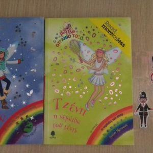 Βιβλία 2 κοριτσίστικα με αυτοκόλλητα
