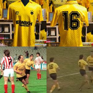 Μια φανέλα έπος που θα θυμίζει για πάντα το ξεκίνημα της ομάδας μας στην εποχή των τίτλων και το πρώτο πρωτάθλημα του 1989! προς ανταλλαγή μόνο με φανέλα πριν το 1989!