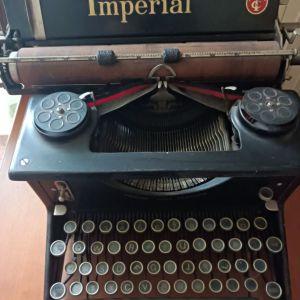 Vintage γραφομηχανή