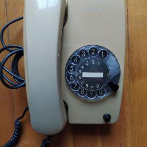 Vintage συσκευή τηλεφώνου Siemens .